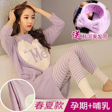 Large size pregnant women breastfeeding pajamas winter months clothes spring and autumn and winter models postpartum thickening pregnancy feeding clothes home service