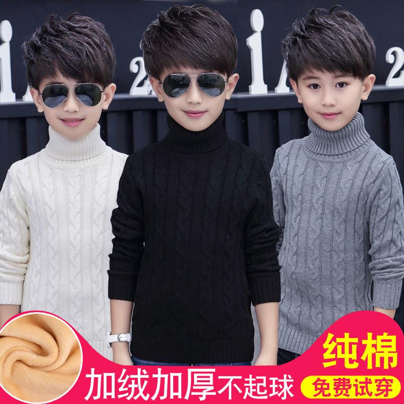 男童高领毛衣加绒加厚打底衫冬季中大童秋冬款男孩12儿童15岁套头