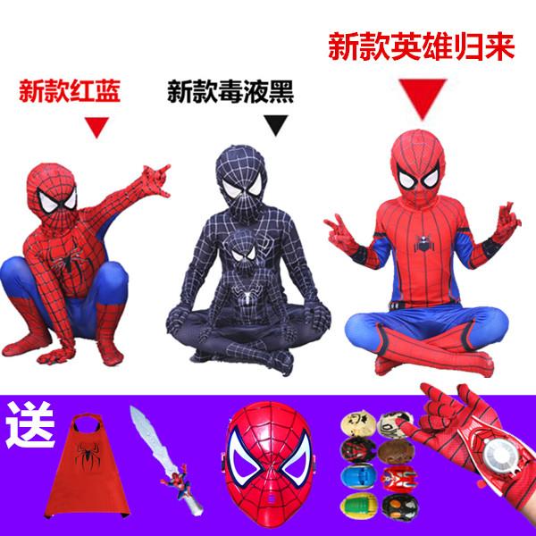儿童节cosplay**儿童黑色超凡蜘蛛侠套装连体紧身衣服装表演服
