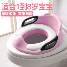 Large children's toilet seat toilet female baby infant child child male seat potty cover ladder 1-3-6 years old