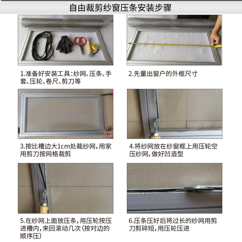 304不锈钢防蚊纱窗网自装加密纱网窗纱魔术贴沙窗门防鼠网推拉式