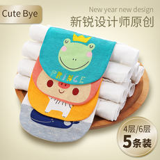 Baby sweat towel Baby sweat towel cotton child Han towel child pad sling cotton kindergarten