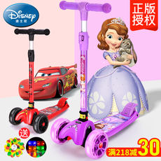 Disney scooter child...