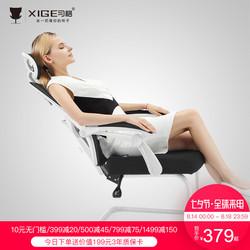 习格家用现代简约电脑椅转椅书房书桌办公椅子学生椅弓形椅游戏椅