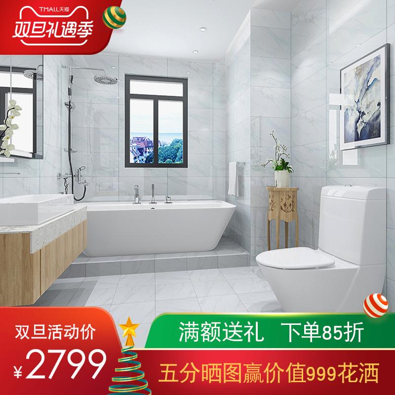 东鹏瓷砖 墨冰5平米厨卫套餐 釉面砖墙砖瓷片配套防滑地砖 特惠