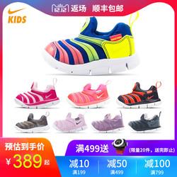 Nike/耐克毛毛虫男女儿童鞋毛毛虫运动鞋中童大童中小学生跑步鞋