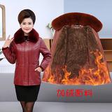 妈妈装冬季皮衣大码加绒外套 中年人40-50岁女士短款毛领PU皮上衣