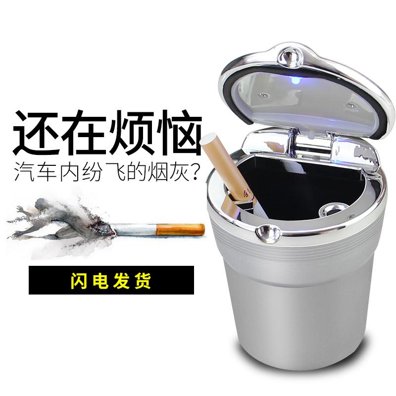 车载水杯架置物架汽车用放茶杯烟灰缸架子支架杯座多功能改装固定