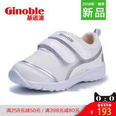 Jinuo Chun models men and women children shoes baby shoes baby non-slip toddler shoes function shoes sports shoes TXG666