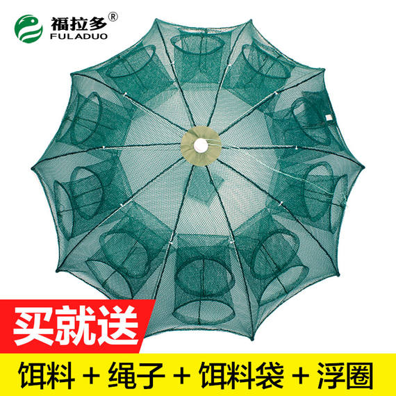Shrimp cage fishing net fish net fishing cage lobster net catch fish catch shrimp automatic folding crab mud 鳅 yellow 鳝 cage net tool