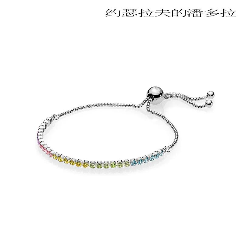 潘家多拉s925纯银 缤纷闪耀手链 闪耀手链 闪耀粉色手链 女款手链