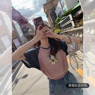 张大奕 辛普森合作款撞色短袖宽松t恤女上衣夏女装2019新款潮