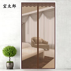 Velcro mosquito curtain magnetic soft screen door summer home encryption kitchen bedroom partition yarn curtain fabric