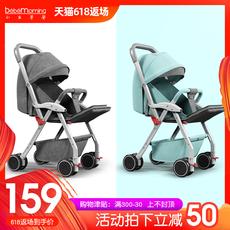 高景观婴儿推车可坐可躺折叠四轮婴儿车儿童宝宝车超轻便小手推车