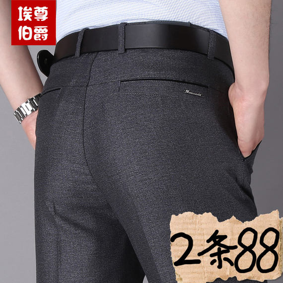 Summer thin section middle-aged men's pants 40-50 years old father loaded loose trousers middle-aged men's casual trousers