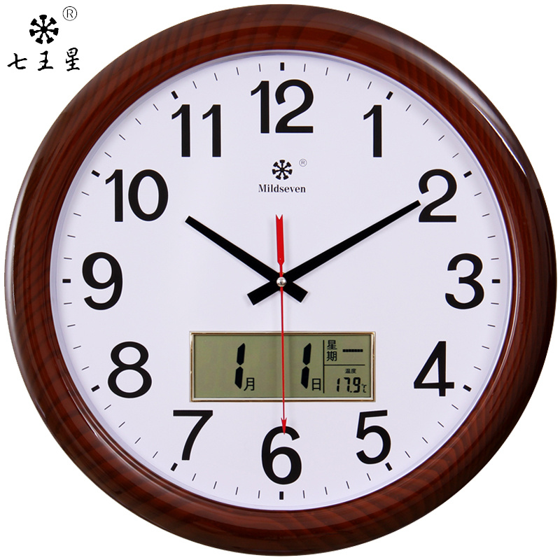 七王星挂钟客厅简约现代时钟静音圆形多功能电子日历大钟表石英钟