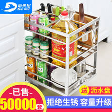 Dimini basket kitchen cabinet pull basket drawer rack stainless steel buffer kitchen cabinet dish basket seasoning basket