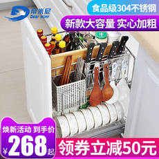 Dimini basket kitchen cabinet 304 stainless steel buffer kitchen cabinet pull basket drawer basket basket seasoning basket