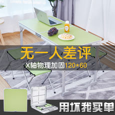 Folding table outdoor portable stall stalls home small apartment dining table chair simple retractable multi-function table