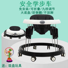 Walker baby child baby 6/7-18 months anti-U-type rollover multi-function scooter folding walker