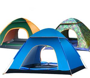 午睡透风女孩布艺外用帐篷蚊帐防蚊海滩徒步四季露营防雨遮阳