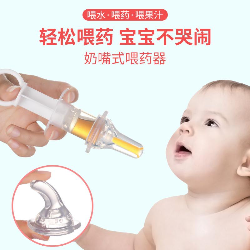 婴儿喂药器宝宝防呛奶嘴式喂药器+滴管+勺子+镊子+乳牙刷五件套