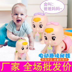 Electric climbing baby music puzzle crawling doll 0-1-2 years old baby infant learning climbing learning toys wholesale