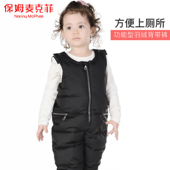 Nanny McFee Children's Down Jacket Pants Pants Baby Down Pants Down Jacket One Piece Winter Wear