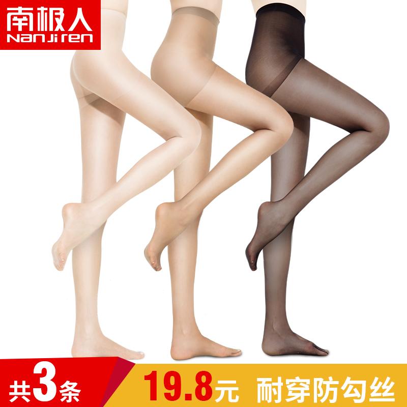 南极人丝袜女薄款春秋款连裤袜瘦腿光腿神器超自然肉色打底裤连体