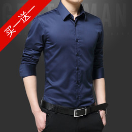 潮2018夏时尚修身上班纯色韩版色织布商务中年衬衫长袖男装男士