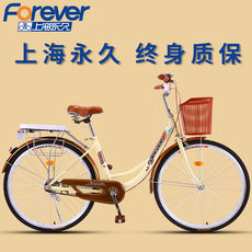Permanent bicycle female bicycle ordinary travel commuter light vintage retro 26 inch 24 female student adult male