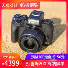 Canon / Canon EOS M5 kit 15-45 ant photography SLR micro single camera entry level men and women Canon m5