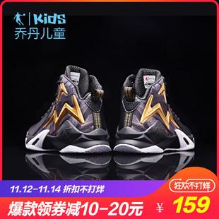 乔丹童鞋男童篮球鞋儿童运动鞋小学生秋冬季大童高帮减震革面球鞋