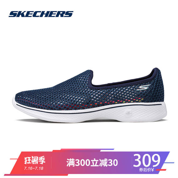 Skechers SKECHER Women's Shoes Low Lightweight One-Piece Set Hollow Breathable Mesh Healthy Foot Shoes 14905