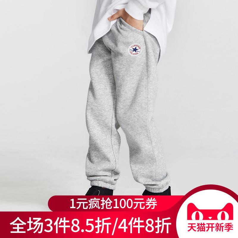 Converse匡威童装男童裤子2018新款秋装长裤宝宝运动裤儿童休闲裤