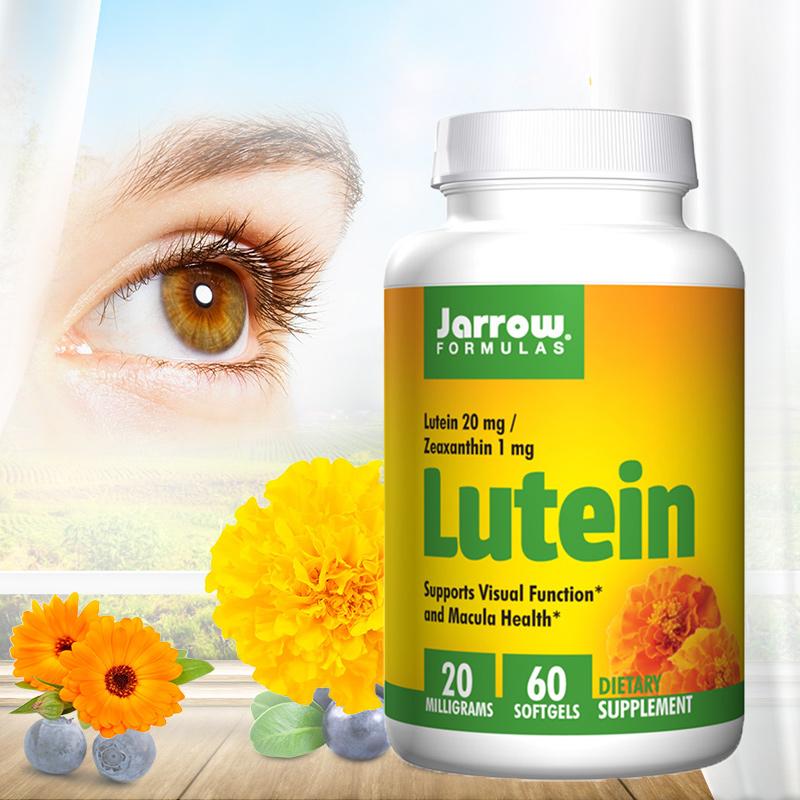 Jarrow护眼叶黄素软胶囊20mg缓解眼睛疲劳成人保健品美国原装进口