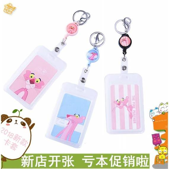 Pink Leopard Creative Retractable Rope Keychain Transparent Card Set Student Meal Card Access Card Metro Bus Card Set