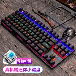 黑爵AK40 蒸汽朋克机械键盘青轴黑轴茶轴有线游戏87键笔记本电脑复古机器电竞外设迷你小键盘背光网红女小型