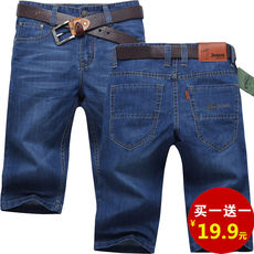 Thin jeans men's straight breeches 5 points pants men's denim shorts men's summer five pants casual pants