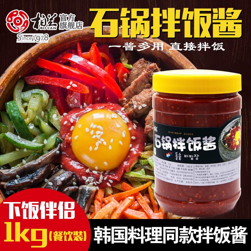 柏兰石锅拌饭酱韩国辣酱拌饭酱批发拌面酱韩式甜辣酱下饭酱1KG