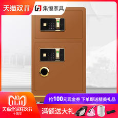 All steel safe 70 single door anti-theft fingerprint password 80 safe box home double door anti-mite electronic safe