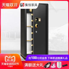 Large office safe 1 m 1.2 m 1.5 m single door all-steel safe deposit box home fingerprint electronic safe
