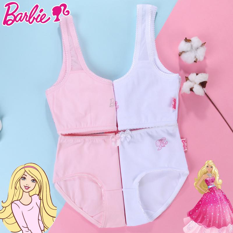 芭比儿童内衣女童棉质女孩发育期小背心9-12岁防凸点内衣内裤套装