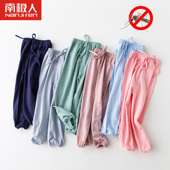 Children's anti-mosquito pants thin girls summer 2018 new female baby cotton lantern pants boys summer children's clothing