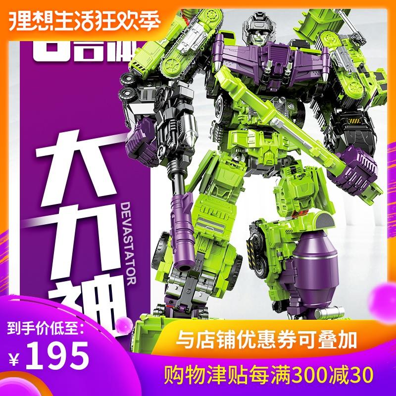 大号变形大力金刚工程车机器人玩具大力神战甲儿童合体汽车人模型