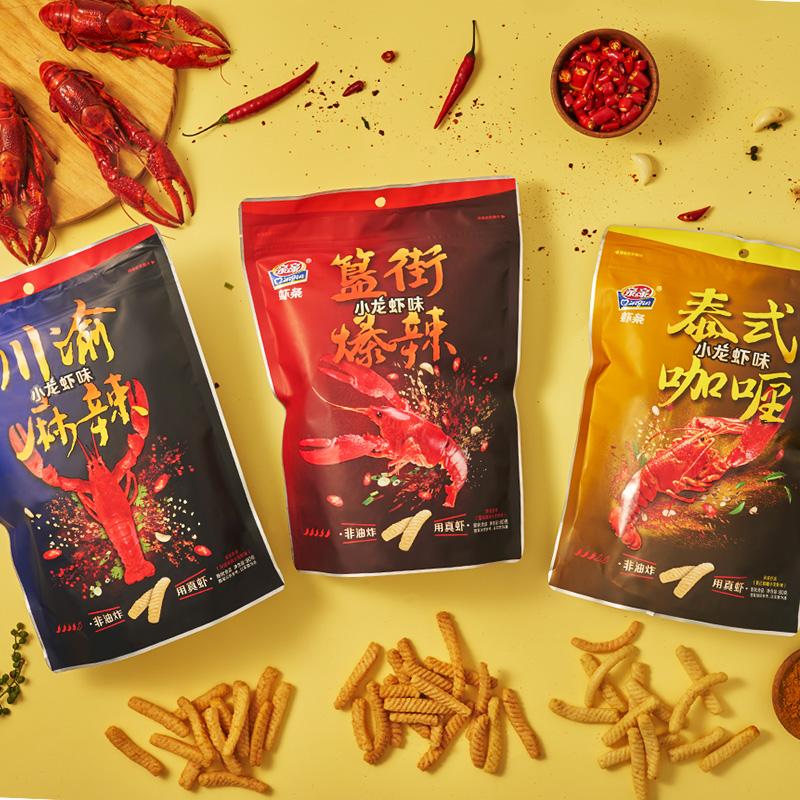 亲亲虾条川渝麻辣小龙虾味40g*3包三口味非油炸爆辣咖喱休闲零食