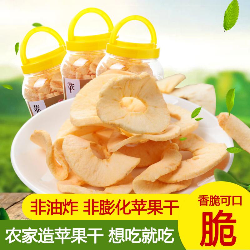 180克万荣红富士苹果干苹果脆苹果圈超脆无添加桶装休闲零食包邮
