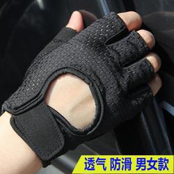 健身手套男女薄款运动装备器械训练单杠锻炼单车瑜伽防滑半指手套