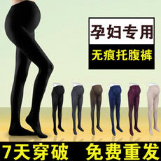 Luxi maternity dress solid color belly pantyhose spring new wild pregnant women pants slim leggings J0716