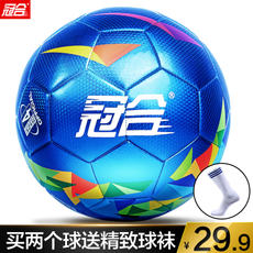 Primary School Football Adult Child No. 4 Wearable Training Soccer No. 5 Leather Feet Soft Leather PU Crown